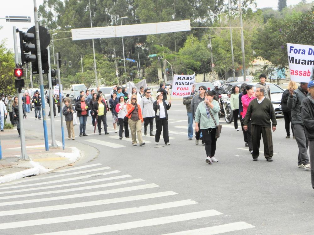 Manifestação contra o Túnel Roberto Marinho na Operação Urbana Água Espraiada (4/6)