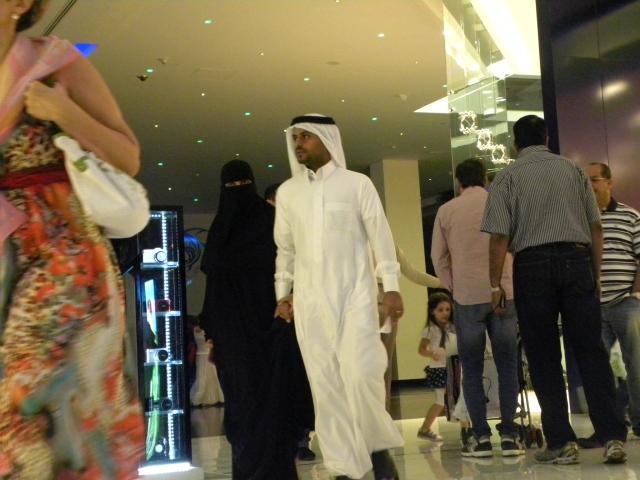 Dubai 1594