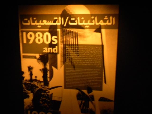 Dubai 233