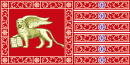 130px-Flag_of_Most_Serene_Republic_of_Venice_svg