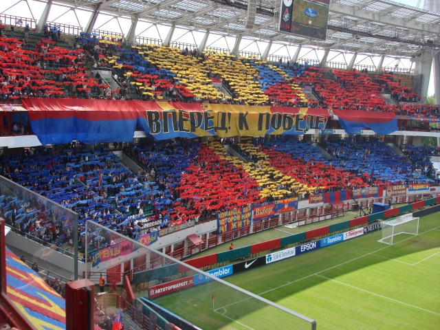 CSKA_Moscow_supporters
